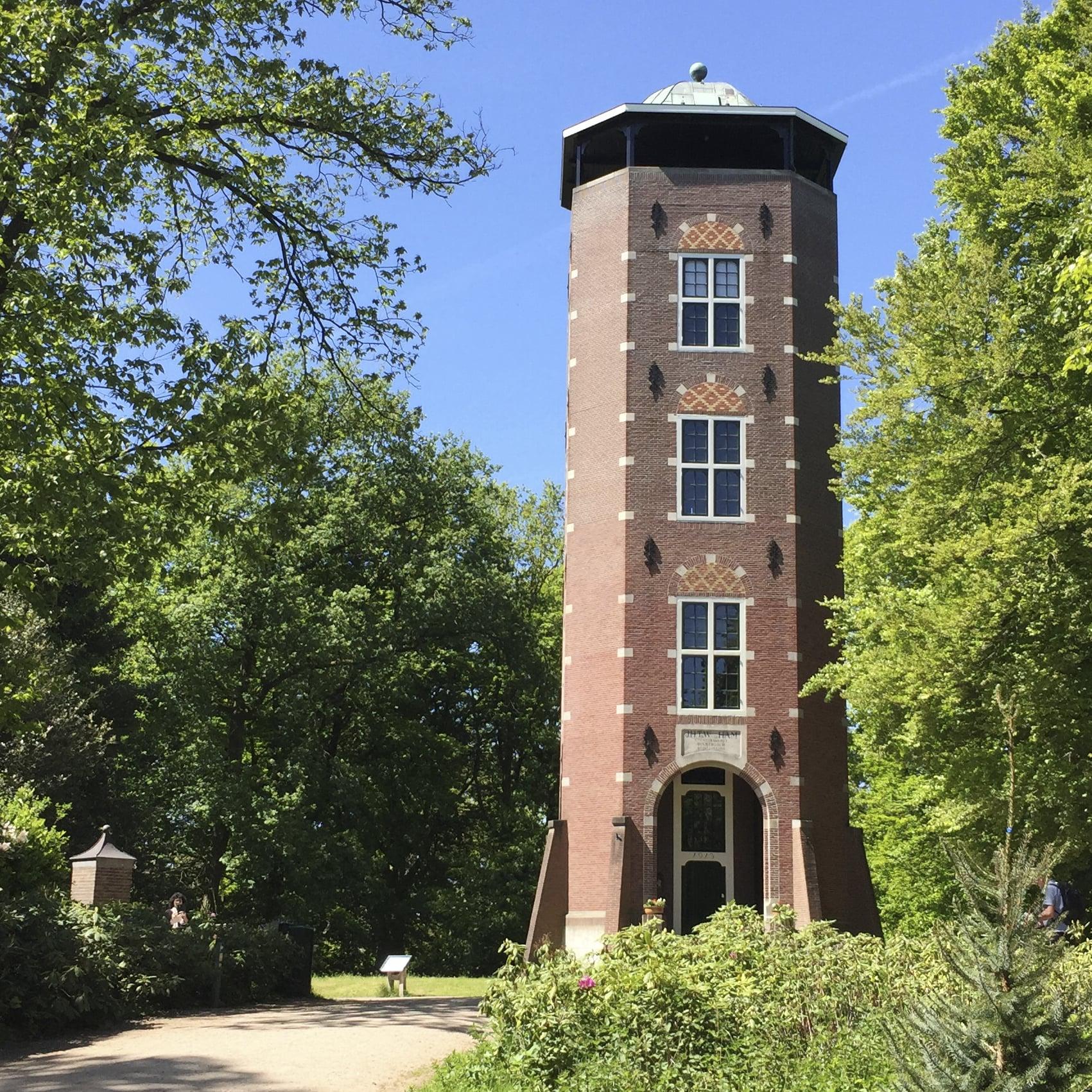 Uitkijktoren en Natuurtheater De Koepel, Lunteren
